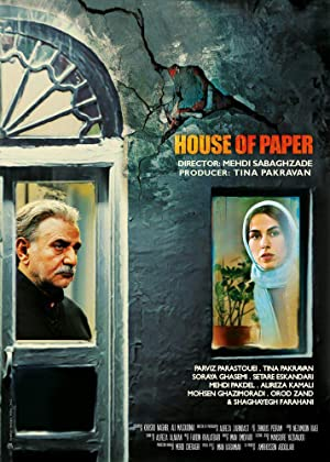 House of Paper