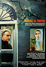 House of Paper Poster