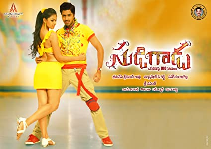 Sudigaadu full movie in hindi free download hd 1080p