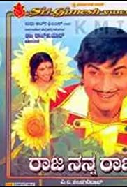 ##SITE## DOWNLOAD Raja Nanna Raja () ONLINE PUTLOCKER FREE