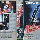 Mission Hill (1982)