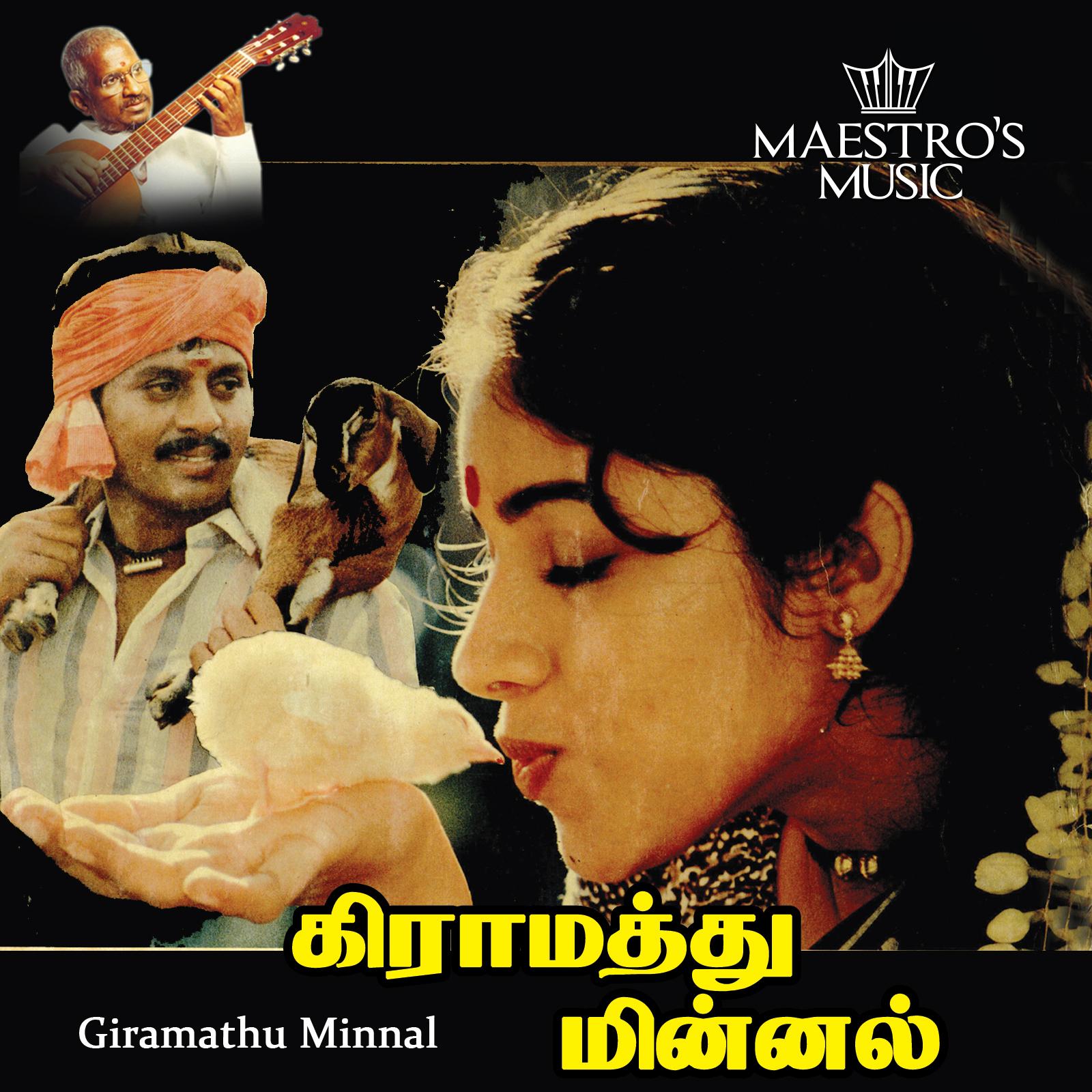 Graamathu Minnal ((1987))