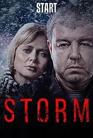 Shtorm (2019)