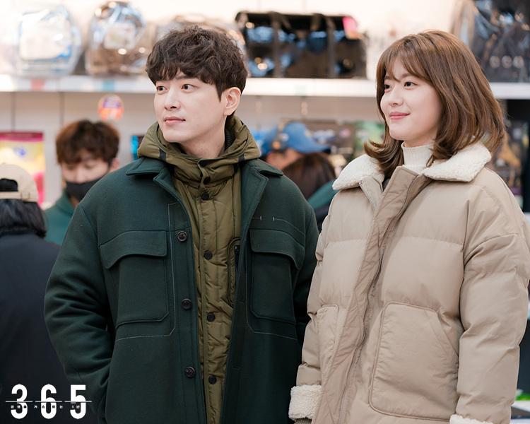 Ji-Hyun Nam and Joon-hyuk Lee in 365: Unmyeongeul Geoseuleuneun 1nyeon (2020)