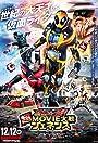 Kamen Rider Super Movie War Genesis: Kamen Rider vs. Kamen Rider Ghost & Drive
