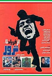Az faryad ta teror Poster
