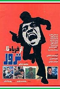 Primary photo for Az faryad ta teror
