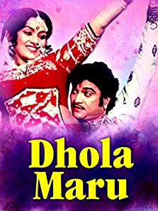 Dhola Maru (1983)