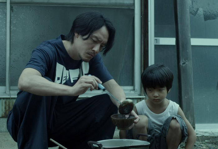 Chen Chang in Ryu san (2017)