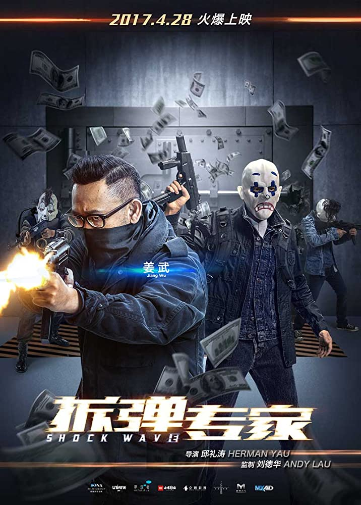 Shock Wave (2017) Dual Audio Hindi ORG 400MB BluRay 480p ESubs