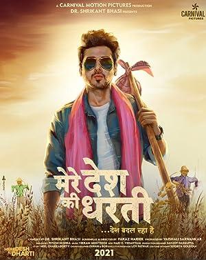 Mere Desh Ki Dharti movie, song and  lyrics
