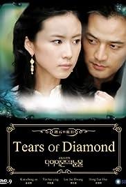 Tears of Diamonds Poster