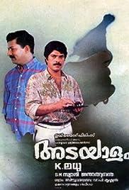 Download Adayalam (1991) Movie