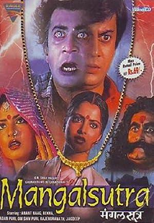 Madan Puri Mangalsutra Movie