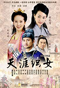 Psp movie list free download The Tale of the Royal Seamstress: Episode #1.14  [hd720p] [Mpeg] [480p]