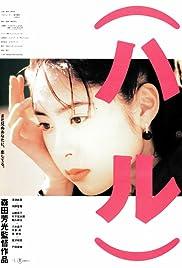 Haru Poster