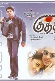 Kuththu (2004)