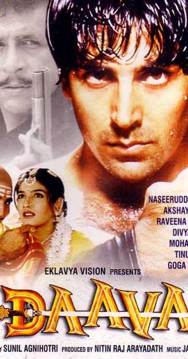 Bemisaal Hindi Movies