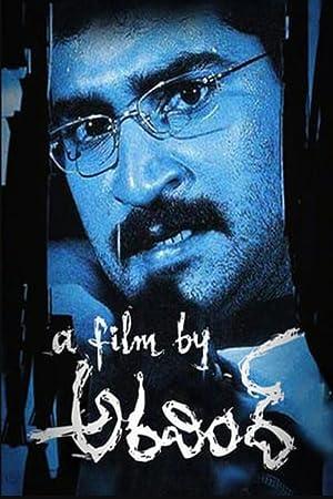 Where to stream A Film by Aravind