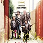 Dave Johns, Hayley Squires, Briana Shann, and Dylan McKiernan in I, Daniel Blake (2016)