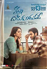 Nannu Dochukunduvate (2018) HDRip Telugu Full Movie Watch Online Free
