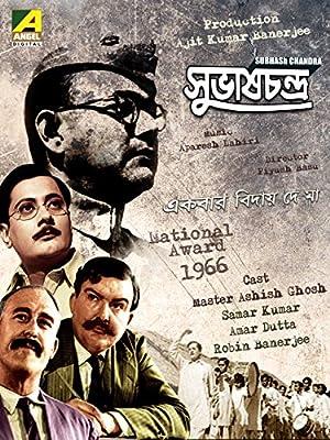 Subhas Chandra movie, song and  lyrics
