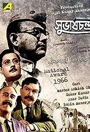 Subhas Chandra (1966) filme kostenlos