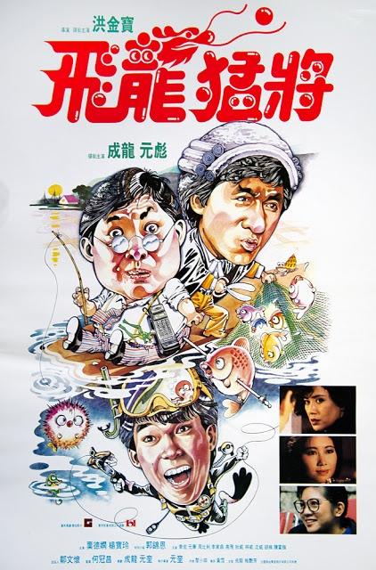 Dragões para Sempre [Dub] – IMDB 7.3