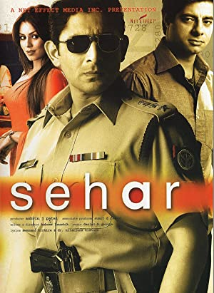 Crime Sehar Movie