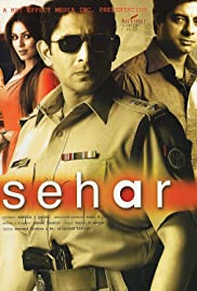 Sehar (2005) Poster - Movie Forum, Cast, Reviews