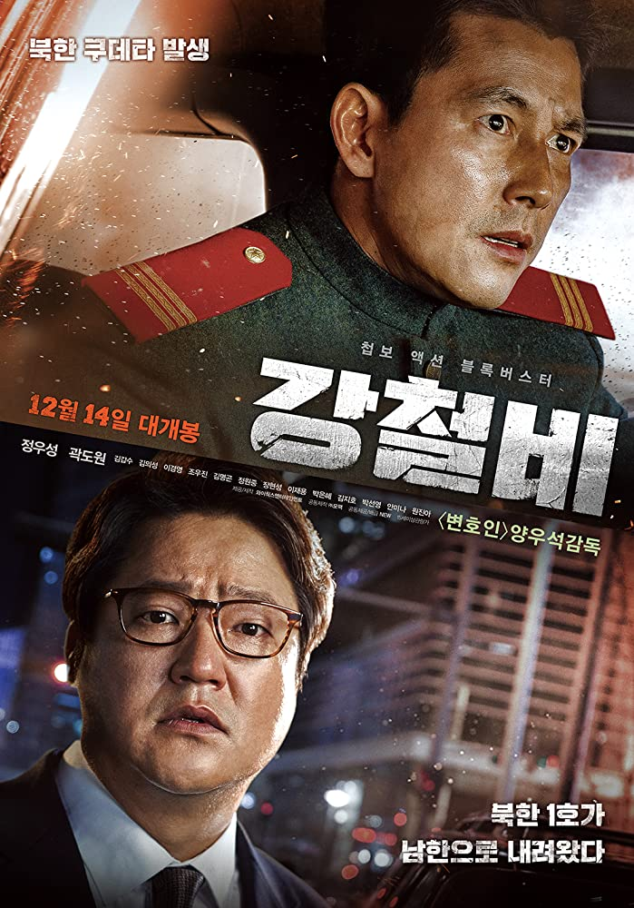 Steel Rain (2017) BluRay Direct Download