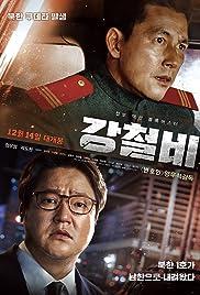 Download Gangcheolbi (2017) Movie