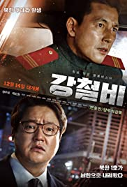 Watch Movie Steel Rain (2017)