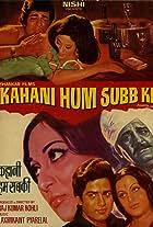 Kahani Hum Subb Ki