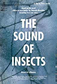 The Sound of Insects: Record of a Mummy (2010) Poster - Movie Forum, Cast, Reviews