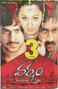 Trisha Krishnan Varsham Movie