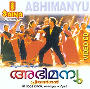 Watch free movie live Abhimanyu Sibi Malayil [DVDRip]