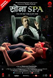 Sona Spa (2013) Full Movie Watch Online HD thumbnail