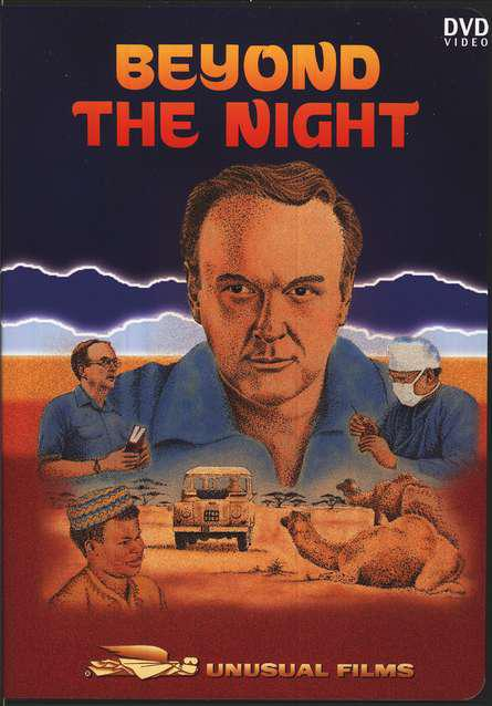 Beyond the Night ((1983))