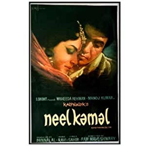 Waheeda Rehman Neel Kamal Movie