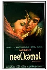 Neel Kamal Poster