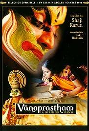 Vanaprastham(1999) Poster - Movie Forum, Cast, Reviews