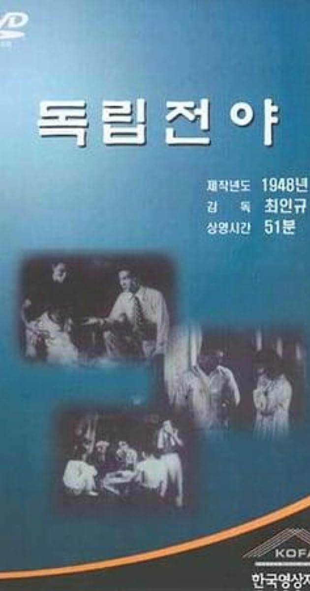 Image Doglibjeon-ya