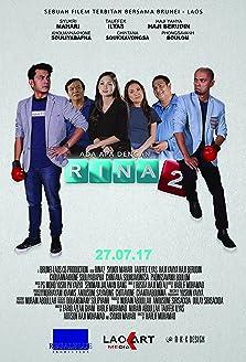 Rina 2 (2017)
