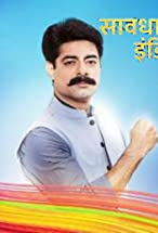 Primary image for Savdhaan India: India Fight Back