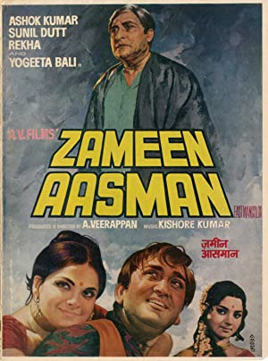 Zameen Aasmaan movie, song and  lyrics