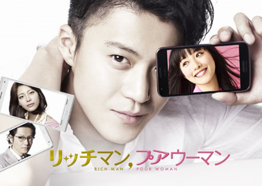 Rich Man, Poor Woman (TV Series 2012) - IMDb