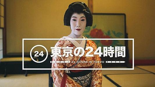 Ver clips de película completa 24 Hours in Tokyo  [QHD] [360x640] (2015)