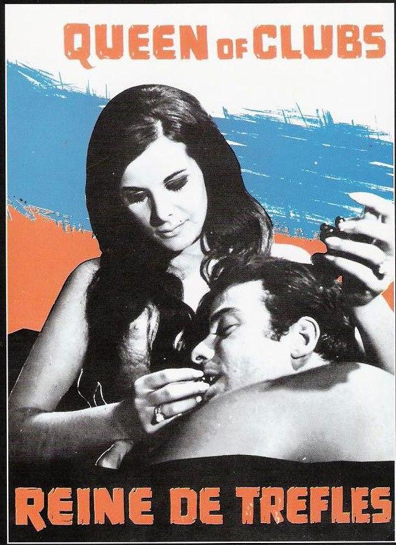 Dama spathi (1966)