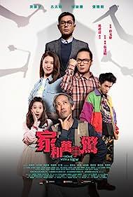 Ga woo man si ging (2019)